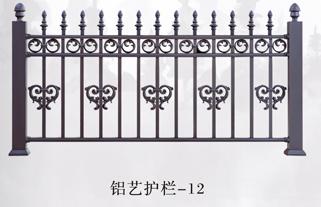 鋁藝護欄-12